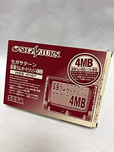 セガサターン 拡張ラムカートリッジ 4MB 未使用品 HSS-0167