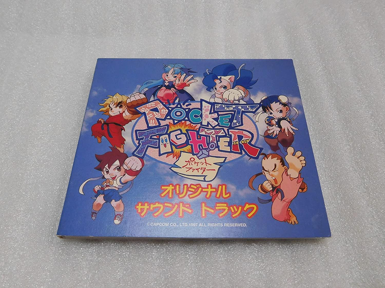 ポケットファイター ― オリジナル・サウンドトラック