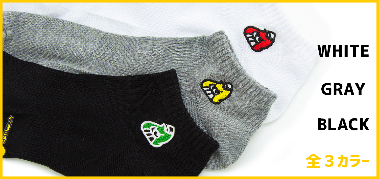 スプラトゥーン2/ヤキフグソックス / Splatoon 2 Socks