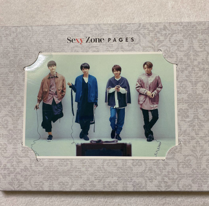 SexyZone PAGES CD/DVD