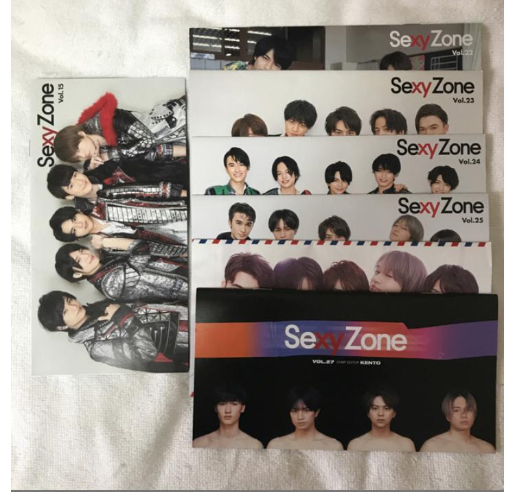 ✴︎SexyZone FC会報✴︎no.15+no.22〜27 /7冊セット