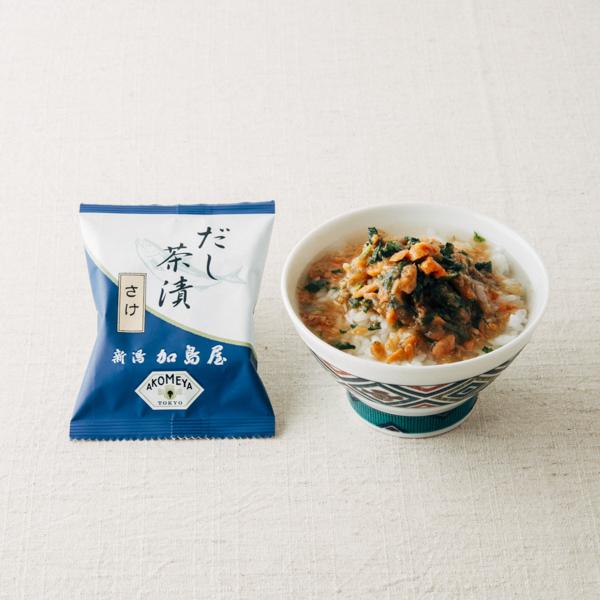 新潟加島屋×AKOMEYA TOKYO だし茶漬 さけ