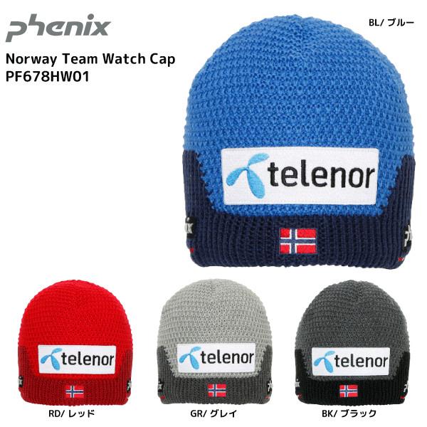 16-17 PHENIX(フェニックス)【ニット帽/限定品】 Norway Team Watch Cap (ノルウェーチームワッチキャップ) PF678HW01