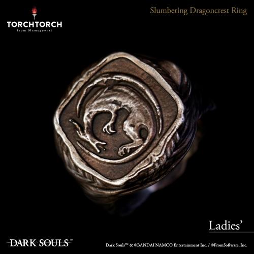 ダークソウル × TORCH TORCH/ リングコレクション: 静かに眠る竜印の指輪