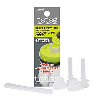teteo Mug spare straw
