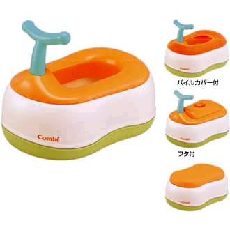 Baby Label Step by Step toilet